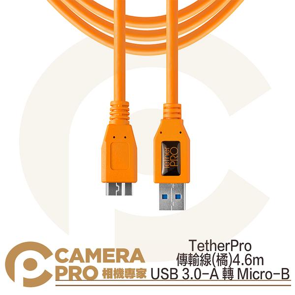 ◎相機專家◎ Tether Tools CU5454 USB轉Micro USB3.0傳輸線 專業聯機拍攝線 公司貨