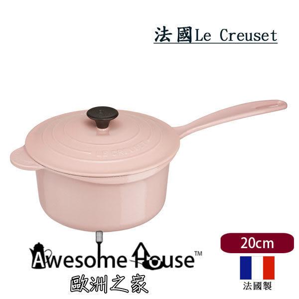 法國 Le Creuset  雪紡粉 20cm 鑄鐵鍋 單柄 醬汁鍋 Chiffon Pink #25175204014460