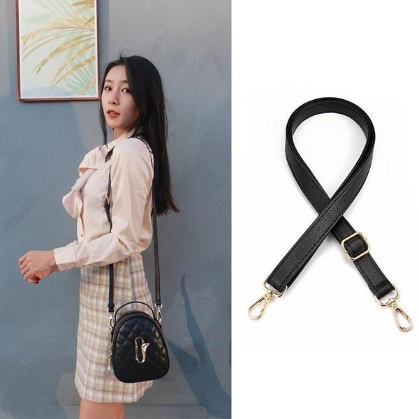 黑色包帶側背包肩帶斜背女士包包帶子包配件帶皮包背包帶子寬斜背 夏季上新