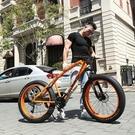 幽馬越野單車沙灘雪地車4.0超寬大輪胎山地自行車男女式學生變速 亞斯藍