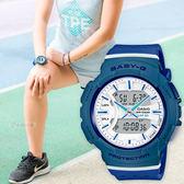 Baby-G BGA-240-2A2 慢跑運動女錶 BGA-240-2A2DR 藍色+靛藍色 左上款