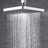 雨淋花灑頂噴頭單頭正方形家用淋浴器空氣能熱水器通用沐浴蓮蓬頭 港仔會社