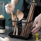 廚房餐具收納盒可懸掛鐵藝瀝水筷籠筷子筒收納籠【雲木雜貨】