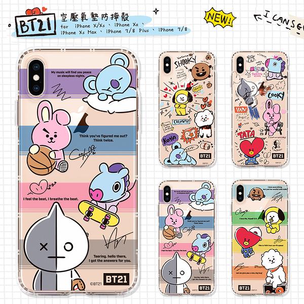 King*Shop~BT21防彈少年團 iPhone XS Max X/XS XR iPhone 7 7 Plus 8Plus 手機殼 矽膠保護套可愛潮