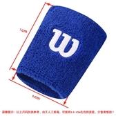 Wilson毛巾護腕吸汗運動男擦汗女時尚護套帶排球手腕護具夏季健身