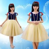 聖誕節兒童服女白雪公主裙角色舞蹈演出服裝【雲木雜貨】