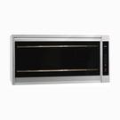 《修易生活館》豪山 FW-9909 (90CM) 紫外線殺菌懸掛式烘碗機 FW- 9909 (不含安裝費用)