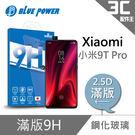 BLUE POWER Xiaomi 小米...