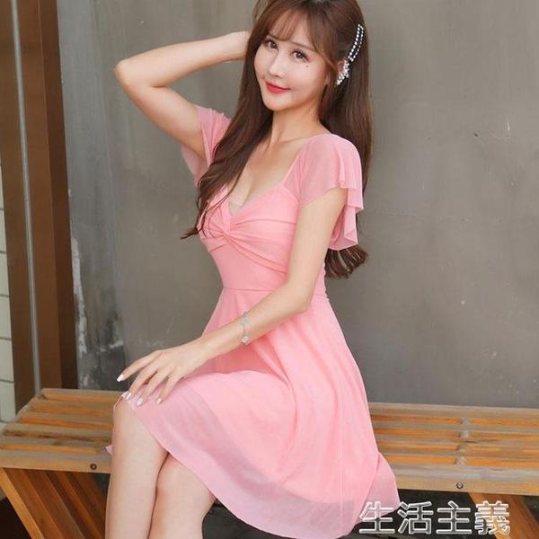 性感洋裝 網紅時尚春季新款性感低胸女裝露背飛飛袖技師工作服連身裙潮 生活主義