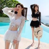 泳衣ins風分體三件套可愛日系學生小清新款溫泉性感比基尼泳裝女 FX4641 【MG大尺碼】
