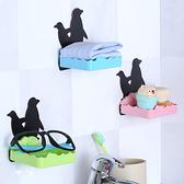 企鵝掛壁式香皂盒 黏貼 置物 懸掛 整理 宿舍 牆壁 門後 居家 免釘 小物【S006-1】慢思行