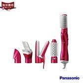 【海洋傳奇】【日本出貨】Panasonic EH-KN99 沙龍級 保濕 多功能 奈米負離子整髮器 梳子吹風機 免運