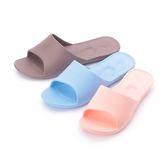 薇諾妮卡 北歐簡約機能室內拖鞋 混款 男女鞋 鞋全家福