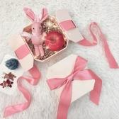 現貨 禮物空盒小號禮品盒精美包裝盒【極簡生活】【英賽德3C數碼館】