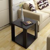 現代簡約創意沙發邊幾角几小茶几xw 618年中慶
