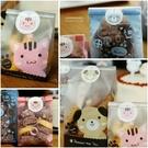 24入  可愛動物 圓形貼 【A032】烘焙禮品貼 封口貼