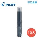 PILOT 百樂 P-WMSRF8-L 藍色 白板筆卡水-極細 10入/盒
