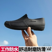 短筒雨鞋水鞋男時尚休閒防滑工作廚房雨靴【時尚大衣櫥】