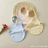 空調房2件嬰兒新生兒童出生寶寶肚兜純棉四季秋護肚圍男女艾美時尚衣櫥