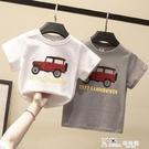 童裝男童T恤短袖2020洋氣夏款兒童半袖上衣薄款潮流寶寶體恤韓版 Korea時尚記