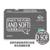 【新年鉅惠】30包抽紙整箱嬰兒衛生紙巾家庭裝餐巾紙面巾紙抽家用