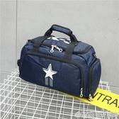 韓版手提旅行包男女包運動包單肩款獨立鞋位包大容量行李袋健身包   (橙子精品)