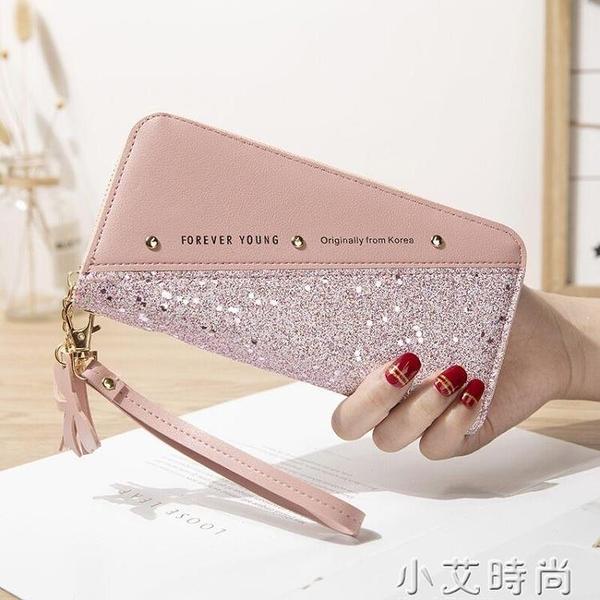錢包女長款2020新款拉鏈大容量錢夾韓版時尚大氣手拿包軟皮手機包【小艾新品】