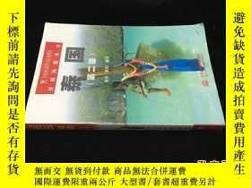 二手書博民逛書店罕見泰國(第二版)1767 ( )APA Publication