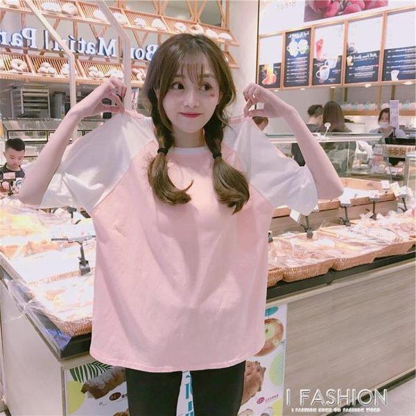 半袖短袖T恤女小清新萌夏裝2019新款日系寬鬆拼色怪味少女上衣服-ifashion