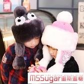 兒童雷鋒帽秋冬季女孩加厚保暖防寒護耳東北帽男童小孩寶寶棉帽子