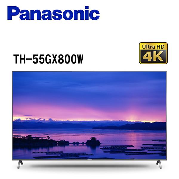 『來電最低價』Panasonic國際牌 55吋 4K 智慧聯網 TH-55GX800W【公司貨保固三年+免運】