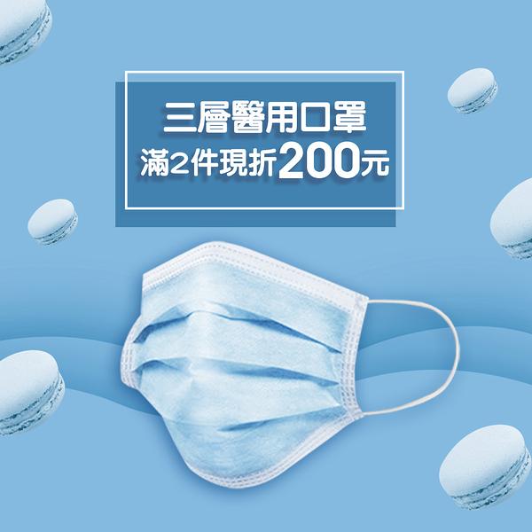 【勤達】現貨醫用成人口罩50片/盒(藍色)-符合CNS國家標準