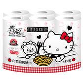(1箱48捲)【春風】Kitty分享篇印花廚房紙巾(120組)