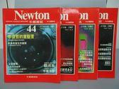 【書寶二手書T5/雜誌期刊_QOG】牛頓_44~47期間_共4本合售_李遠哲的實驗室等