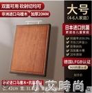 德國烏檀木菜板占板案板粘板鐵不銹鋼切菜板抗菌防霉砧板家用實木 NMS小艾新品