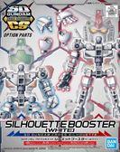 鋼彈模型 BB戰士 SD CS 體型擴充組 白 骨架改造零件 平手 替換手 TOYeGO 玩具e哥