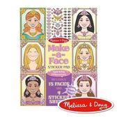 美國瑪 莉莎 Melissa & Doug 貼紙簿 - 大型 - 妝扮閃亮公主