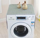 布藝滾筒洗衣機防曬防塵罩通用防水SMY6965【極致男人】