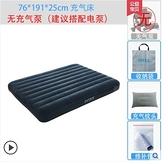 充氣床 intex充氣床墊家用雙人加厚氣墊床單人戶外露營便攜式空氣沖氣床 晶彩