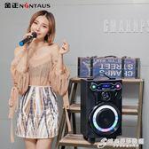 N88廣場舞音響音箱戶外便攜式拉桿行動音響話筒K歌藍芽播放器WD 時尚芭莎