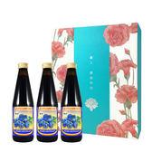 【惜福良品】德國Bio有機野生藍莓汁 3入禮盒