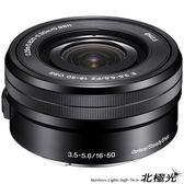 Sony 索尼 E16-50 A6000/A5100/A5000 微單鏡頭 全新 拆鏡 E PZ 16-50mm 平輸