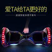 超盛電動扭扭車雙輪兒童智慧自平衡代步車成人兩輪體感思維平衡車IGO   西城故事
