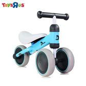 玩具反斗城 寶寶滑步平衡車-藍