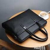男包手提包商務男士公文包手拿橫款休閒電腦包男皮包大容量公務包 (pinkq 時尚女裝)
