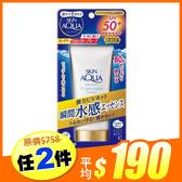 曼秀雷敦 水潤肌超保濕水感防曬精華 SPF50+ 80g ◆86小舖 ◆
