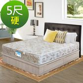【HONEY BABY】艾瑞克二線硬床系列-冬夏兩用護背彈簧床墊 雙人5x6.2尺
