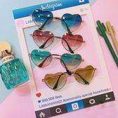 韓版創意時尚可愛桃心復古愛心個性漸變炫酷夏季墨鏡透明太陽眼鏡 全館免運