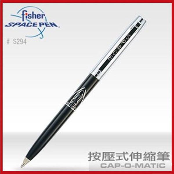 Fisher Space Pen Cap-O-Matic S200系列款按壓式伸縮筆#S294【AH02026】99愛買小舖
