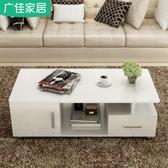 茶幾簡約現代客廳創意茶桌小戶型家用桌子簡易茶幾電視柜組合套裝【全館上新】